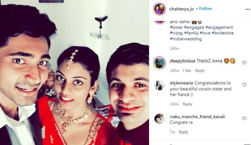 Chaitanya Jonnalagedda With His Cousin Sister