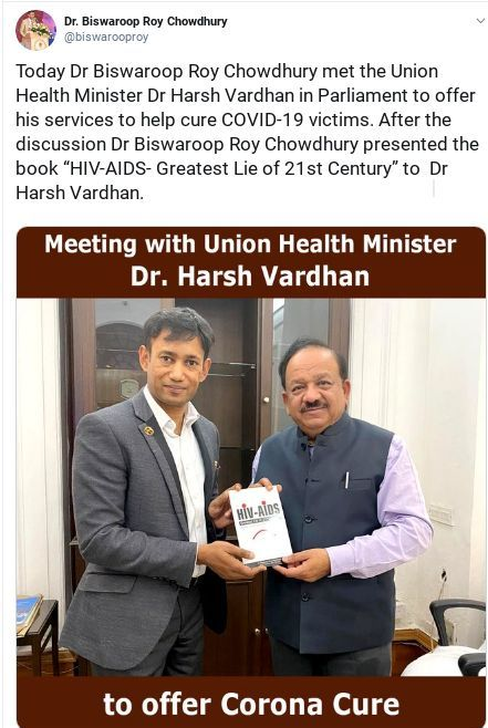 Dr Biswaroop Chowdhury with health minister Harsh Vardhan