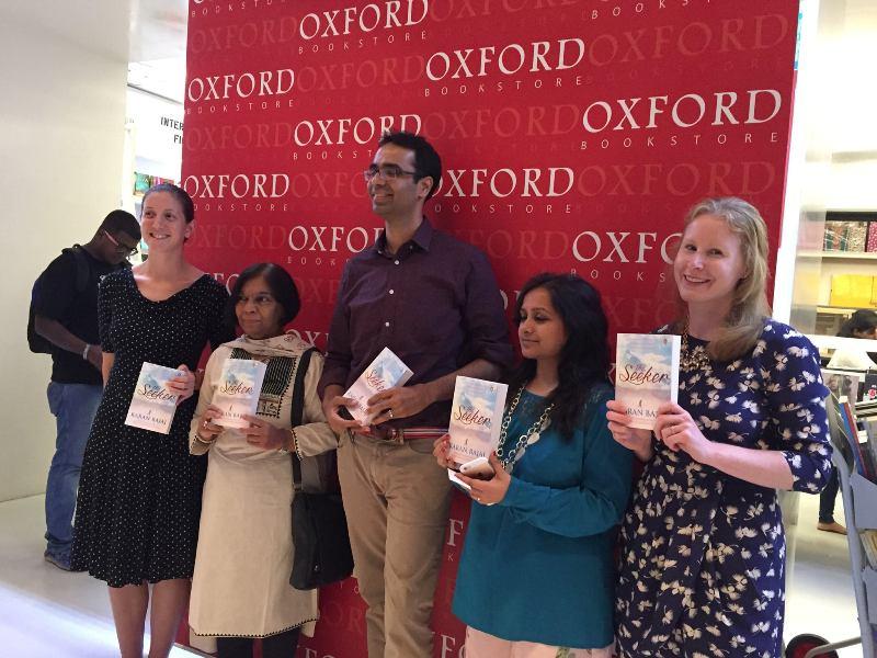 Karan Bajaj on the launch of his book the Seeker