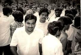 Nitin Gadkari  - Biography India