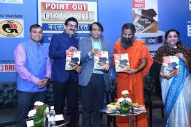 "Dr Shiv Kumar Rai على تويتر: ""पॉइंट आउट हिन्दी ..."