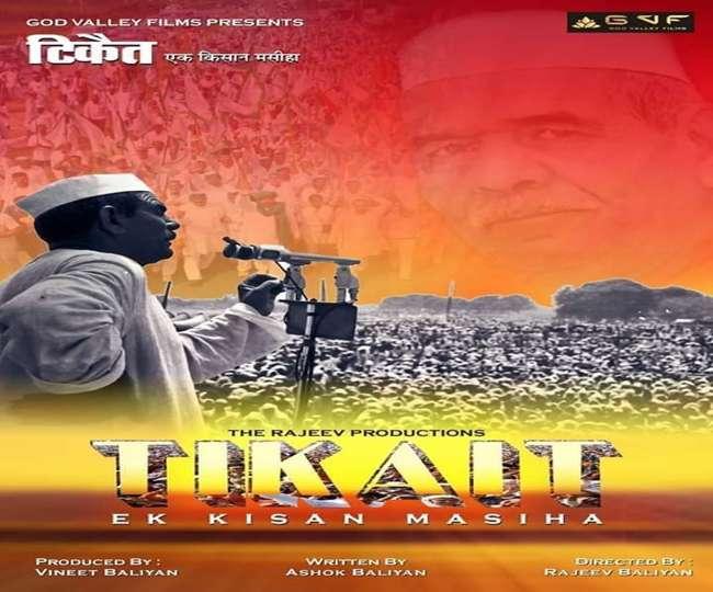 The poster of Tikait: Ek Kisan Messiah